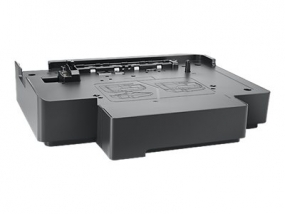 HP Officejet Pro 250 Papierfach