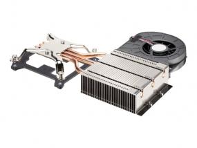 Intel Thermal Solution HTS1155LP - Prozessorkühler