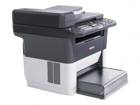 Kyocera FS-1320MFP - Multifunktionsdrucker - s/w